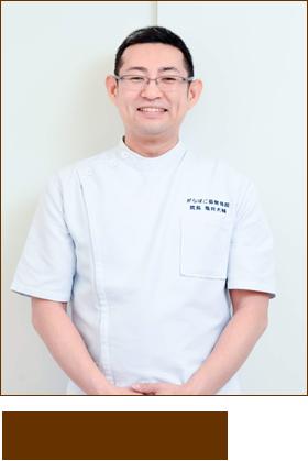 亀井 大輔
